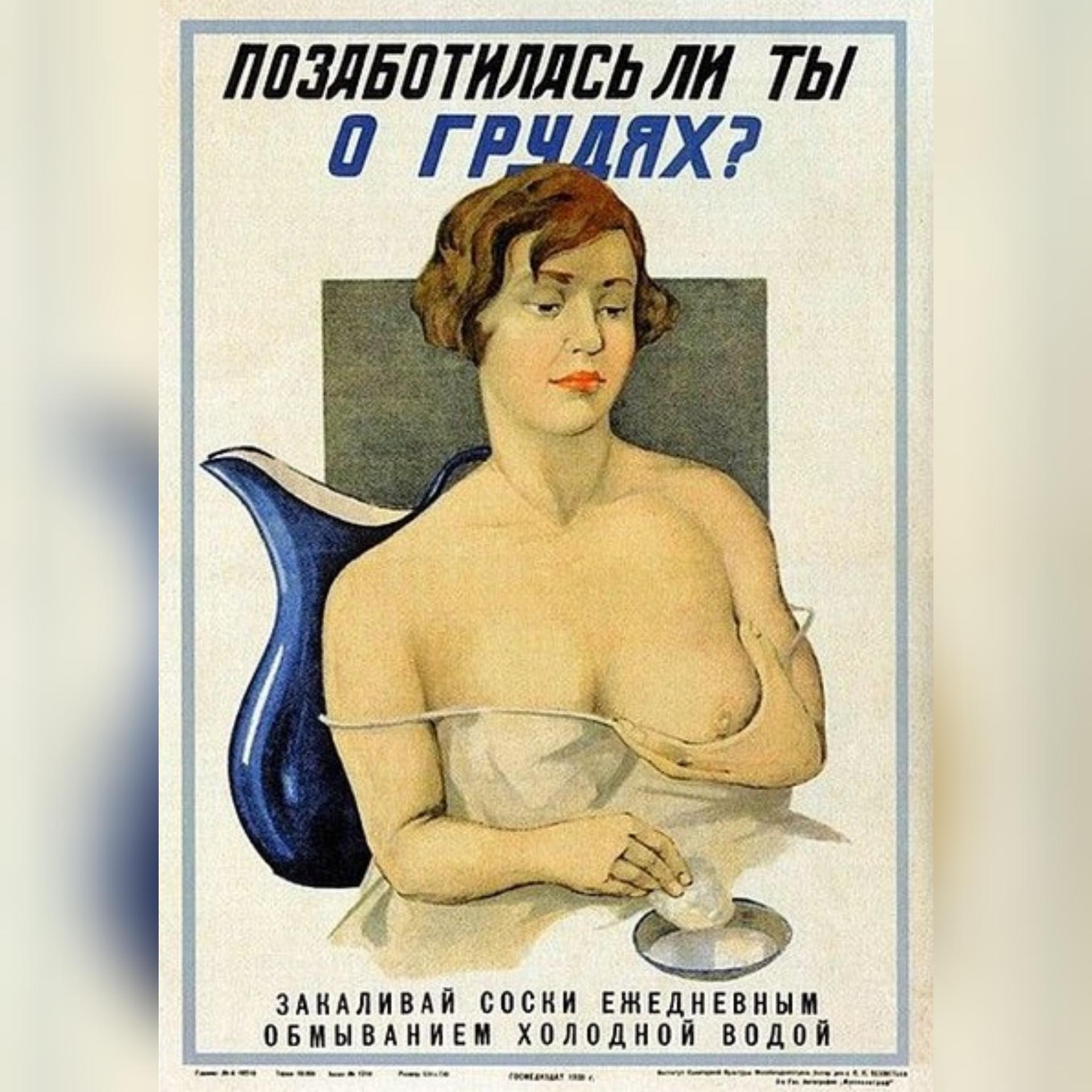 Проблемы с грудью. К гинекологу или маммологу?